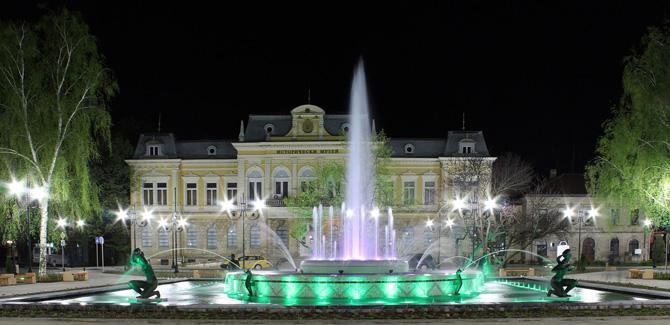 Русе исторически музей