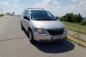 Евтино такси Русе